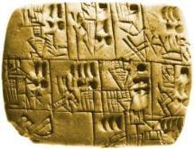 sumeri-elamiti2